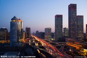 Travel Abroad and Teach English in China